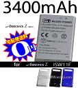 送料無料! PSE認証済み安心バッテリー【ej】[新品]ARROWS ZエーユーISW11F用互換性大容量電池...