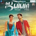 jilla tamil mp songs  masstamilancom