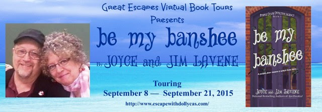 be my banshee large banner640