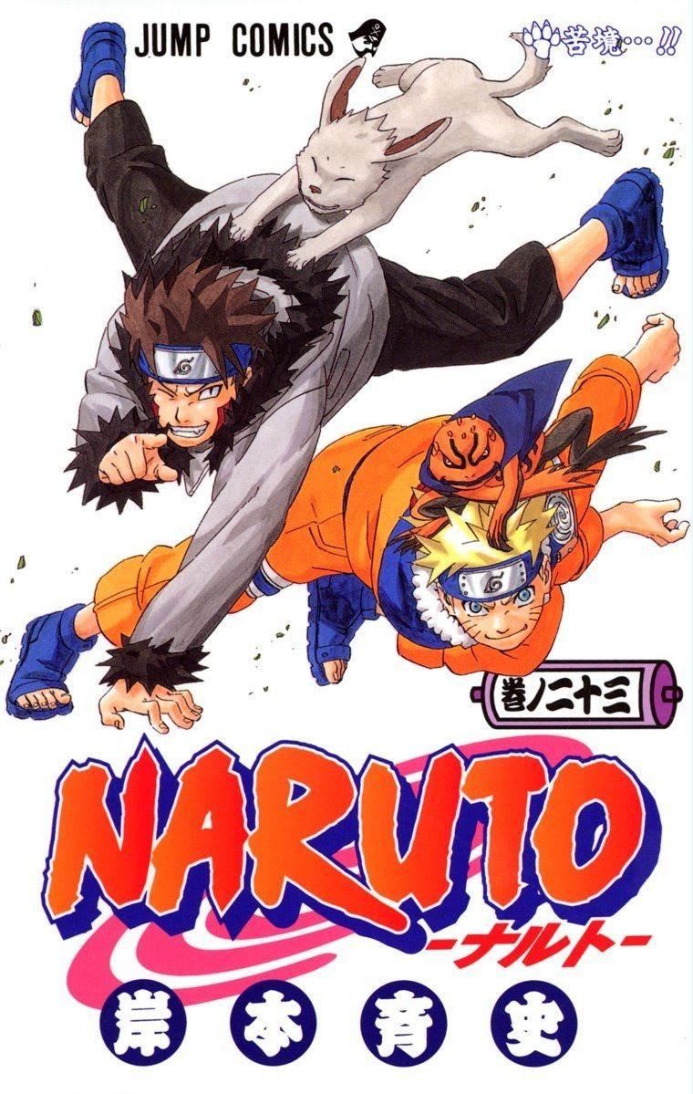 Narutoキバ一番弱いのはチョウジえっ 最強ジャンプ放送局