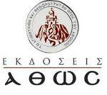 ekdoseis-athos