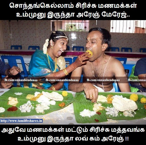 Tamil Fb Sharesin Archives Page 4 Of 5 Facebook Image Share