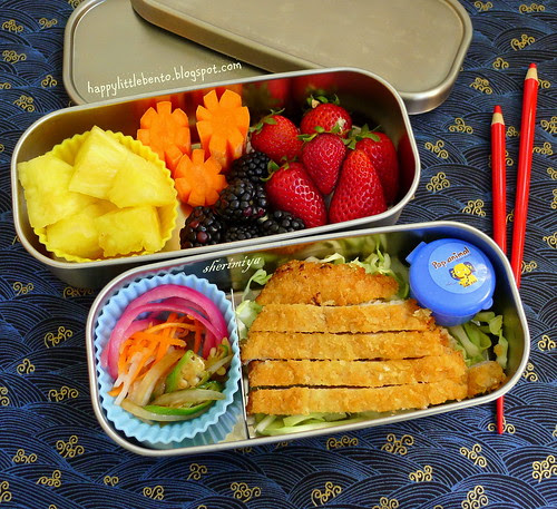 Tonkatsu and Pickles Bento by sherimiya ♥