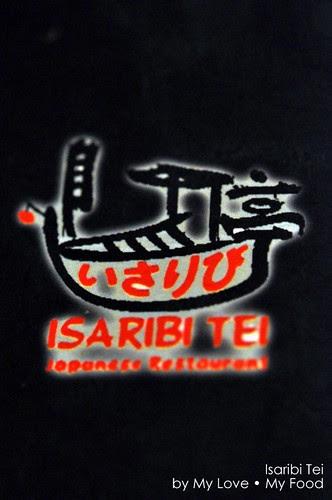 2010_02_27 Isaribi 004a