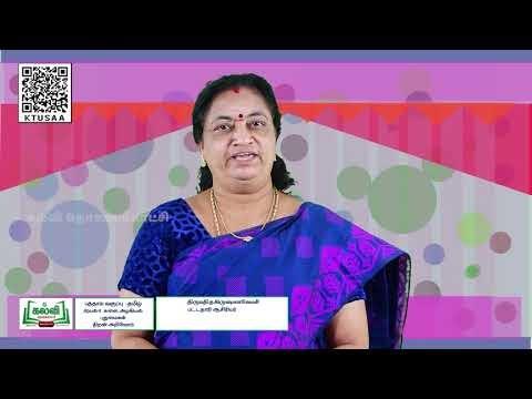 11th Tamil கலை,அழகியல்,புதுமைகள்திறன் அறிவோம் இயல் 6 பகுதி 3 Q and A KalviTv
