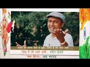 जिंदा हैं तेरे लाल अभी  by Kavi Sandeep Dwivedi : Salute to Indian Army : Repunlic Day Special