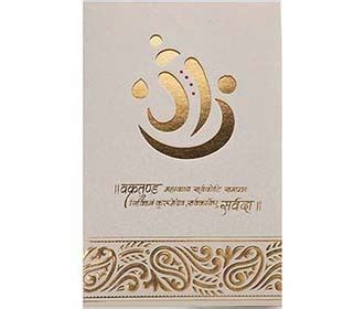 Parsi Wedding cards Images for Indian Wedding   Beautiful