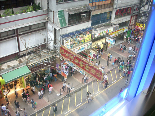 HONG KONG 6423