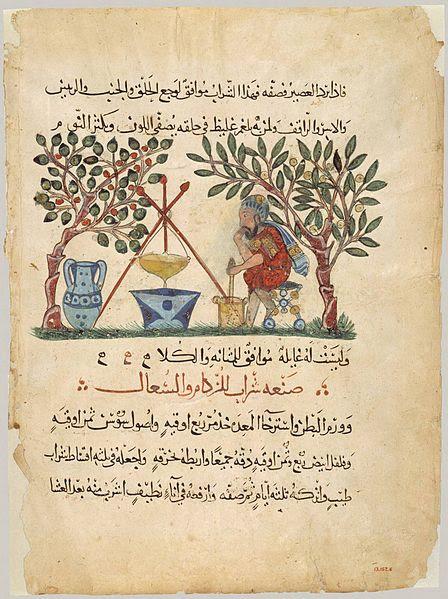 File:Materia Medica (Arabic translation, leaf).jpg