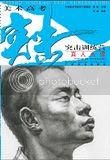 Sách dạy vẽ chân dung (Trung Quốc)
