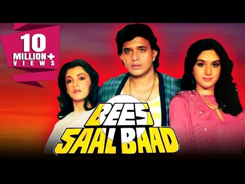 Bees Saal Baad: Ghosts, Wives and Evil Fathers-in-Law