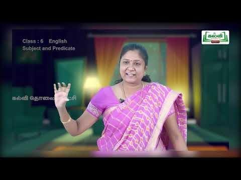 6th English Grammar Unit 1 Subject and Predicate Kalvi TV