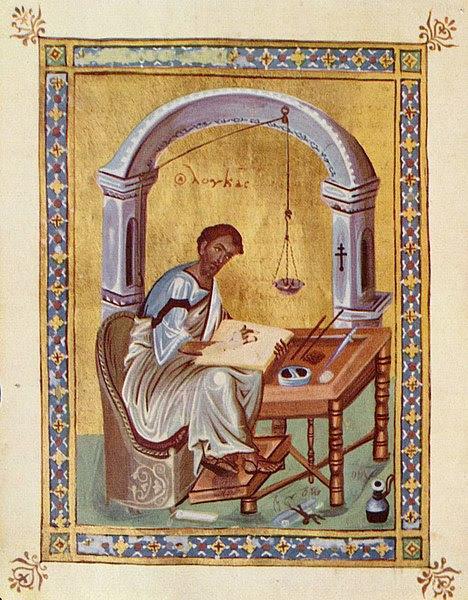 File:Byzantinischer Maler des 10. Jahrhunderts 001.jpg