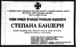 bandera nazi poster 2