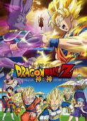 Dragon Ball Z: A Batalha dos Deuses | filmes-netflix.blogspot.com