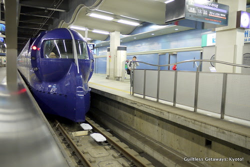 nankai-airport-train.jpg