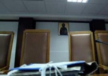 Συνέχιση κινητοποιήσεων Δικαστών μέχρι και την 21η Νοεμβρίου