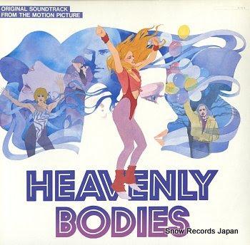 V/A heavenly bodies