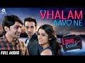 VALAM AAVO NE LYRICS - Love Ni Bhavai | Jigardan Gadhavi
