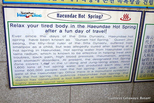 haeundae-hot-spring.jpg