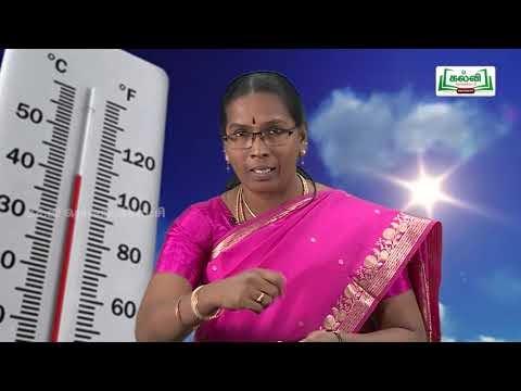 ஆய்வுக் கூடம் Std  8  Science வெப்பம் Part01 Kalvi TV