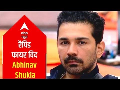 Bigg Boss 14: Abhinav Shukla says he will never meet Jasmin Bhasin