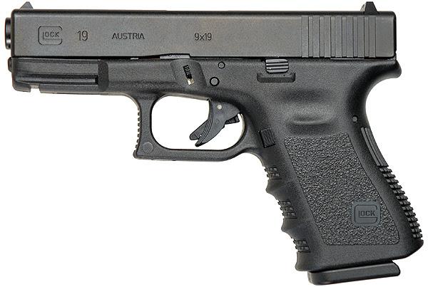 Archivo: Glock19pistol.jpg