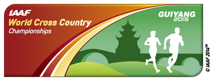 IAAF World Cross Country Championships 2015 - (C) (IAAF World Cross Country Championships 2015)