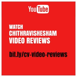 Chithravishesham Video Reviews