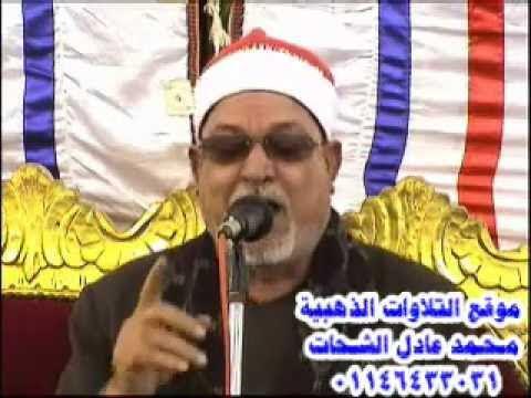 تحميل سورة يوسف بصوت الشيخ سيد سعيد mp3