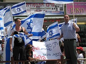 Беэр-Шева, демонстрация