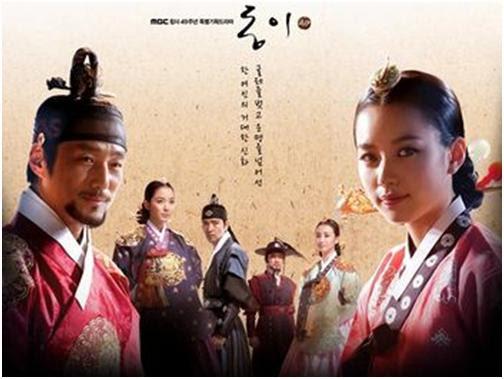 [Review K-Drama] Dong Yi