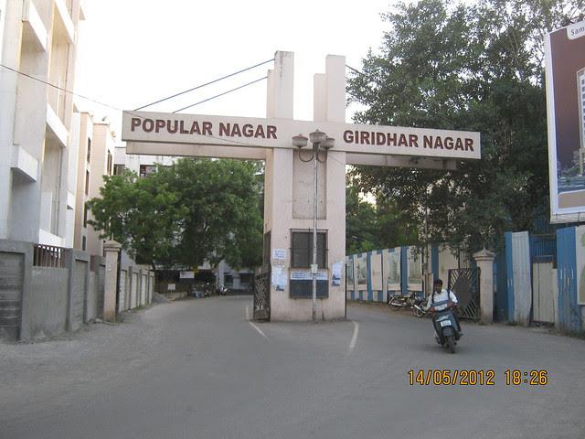 Popular Nagar - Girdhar Nagar at Warje - Visit Suyog Aura Warje Pune 411052