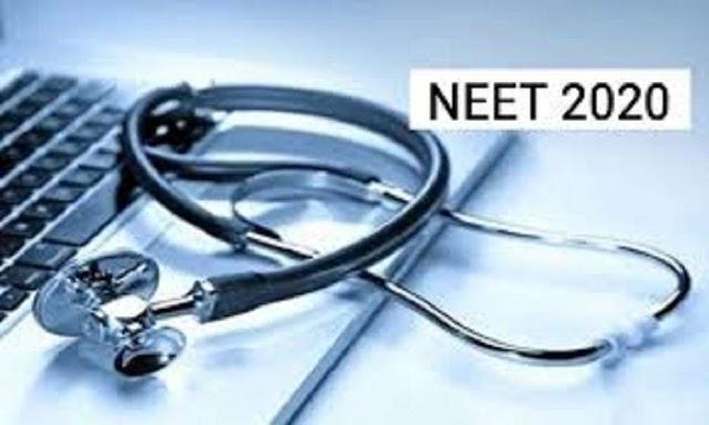 NEET 2020 Result : आपत्तियों पर विचार के बाद जल्द जारी किये जाएंगे परिणाम