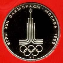 маленькие этюды: олимпийский рубль
