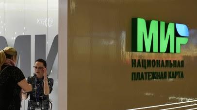 Штрафы для иноагентов, возможности карты МИР и защита персональных данных: что изменится в жизни россиян в марте