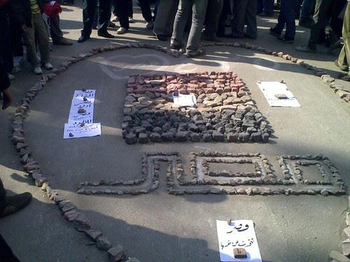 I :heart: egypt. Tues 8 Feb 2011