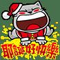 http://line.me/S/sticker/13011