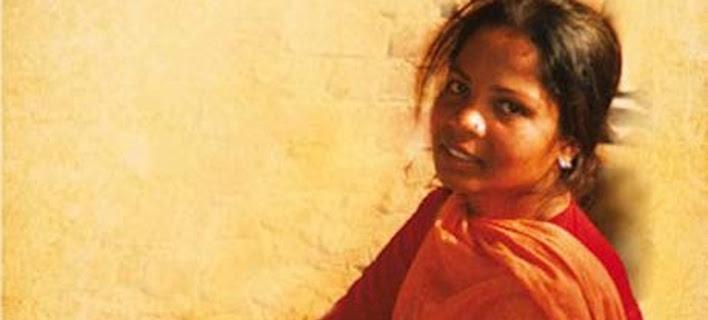 Αν απορριφθεί η προσφυγη της, η Άσια Μπίμπι θα οδηγηθεί στην αγχόνη (Φωτογραφία: MasLibres.org)