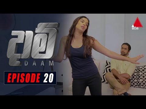 Daam Episode 20