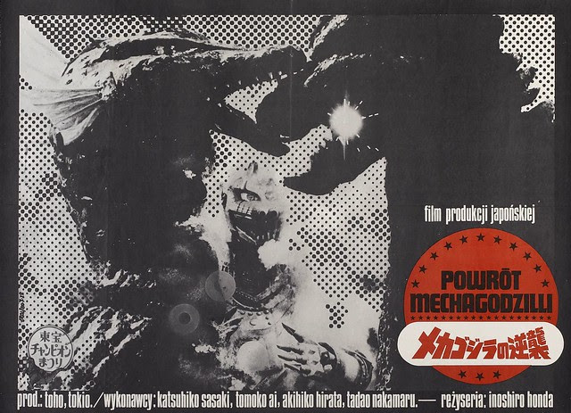 Terror Of Mechagodzilla (1977) Polish 2