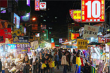 皇品時尚旅店/皇品/住宿/板橋/旅館/府中商圈/南雅夜市