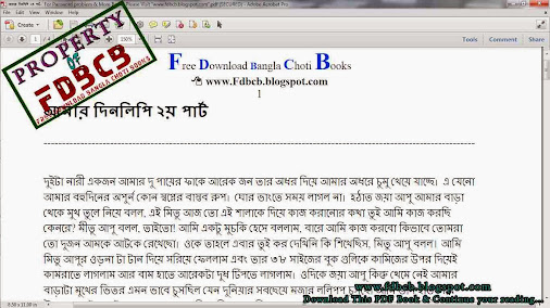 Arshad Debnath - Google+
