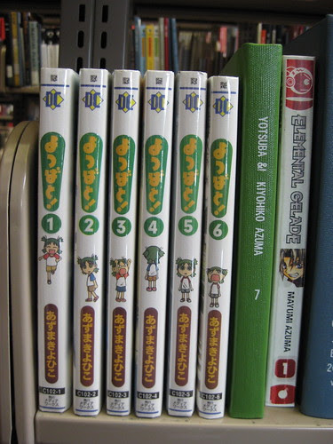 Comics and Graphic Novels at AAEL - Yotsuba&! in Japanese