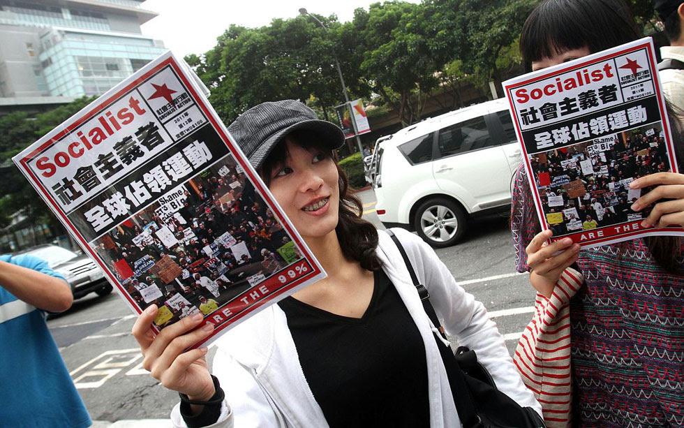 Occupy Taipei, Taiwan