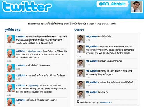 @suthichai with @PM_Abhisit
