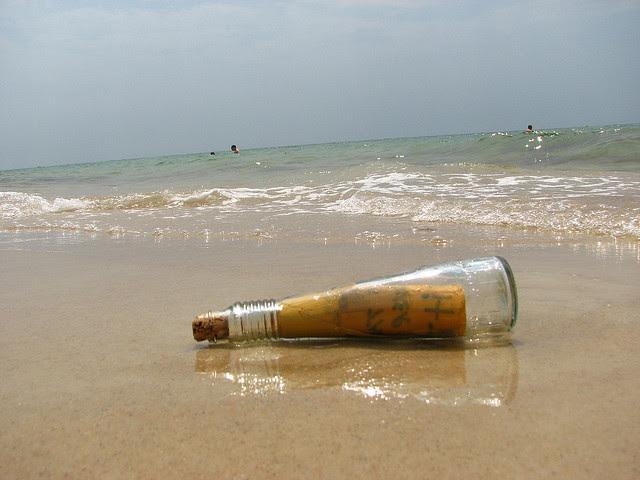 perierga.gr - Βρέθηκε το παλιότερο μήνυμα σε μπουκάλι στον κόσμο!