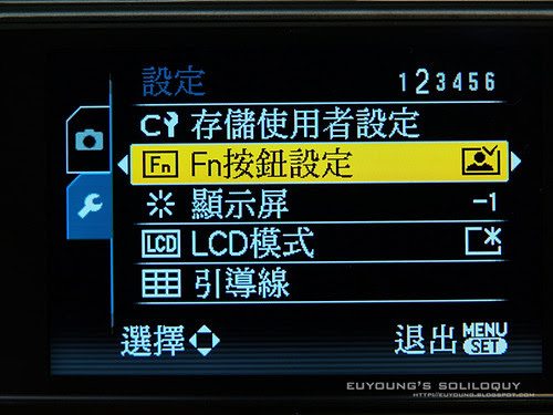 LX3_menu1_31 (by euyoung)