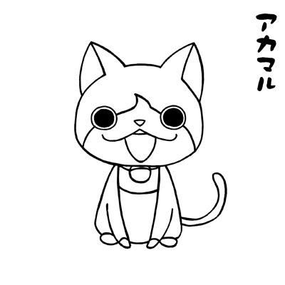 ネコがじんg 妖怪ウォッチ アカマルジバニャンの生前の姿 ぬりえ2
