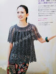 Spring Summer Knit Chic refreshing 2013